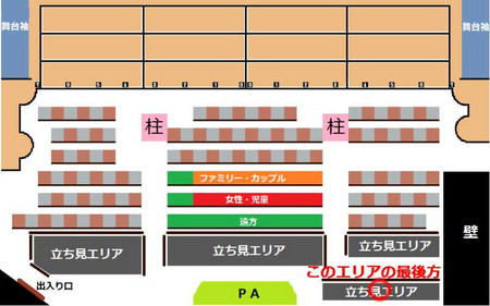 03_seat