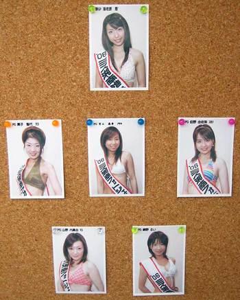 Ohiso2006070901