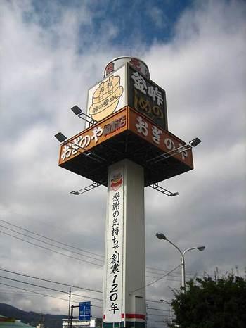 20051112-02