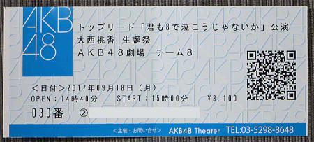 02_ticket